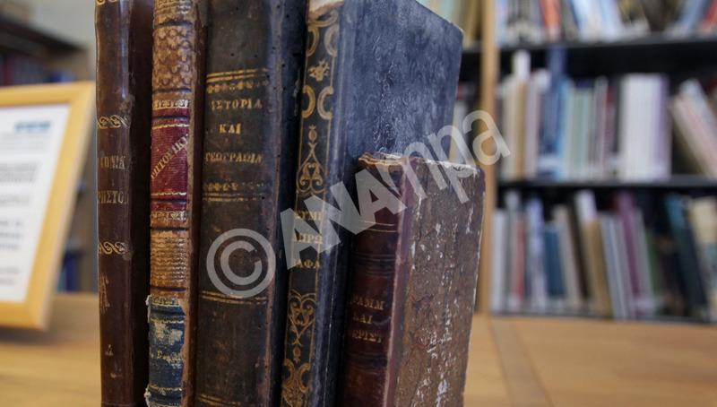 ΨΗΦΙΟΠΟΙΗΣΗ ΒΙΒΛΙΟΘΗΚΗΣ ΠΑΙΔΑΓΩΓΙΚΟΥ ΙΝΣΤΙΤΟΥΤΟΥ ΑΘΗΝΩΝ