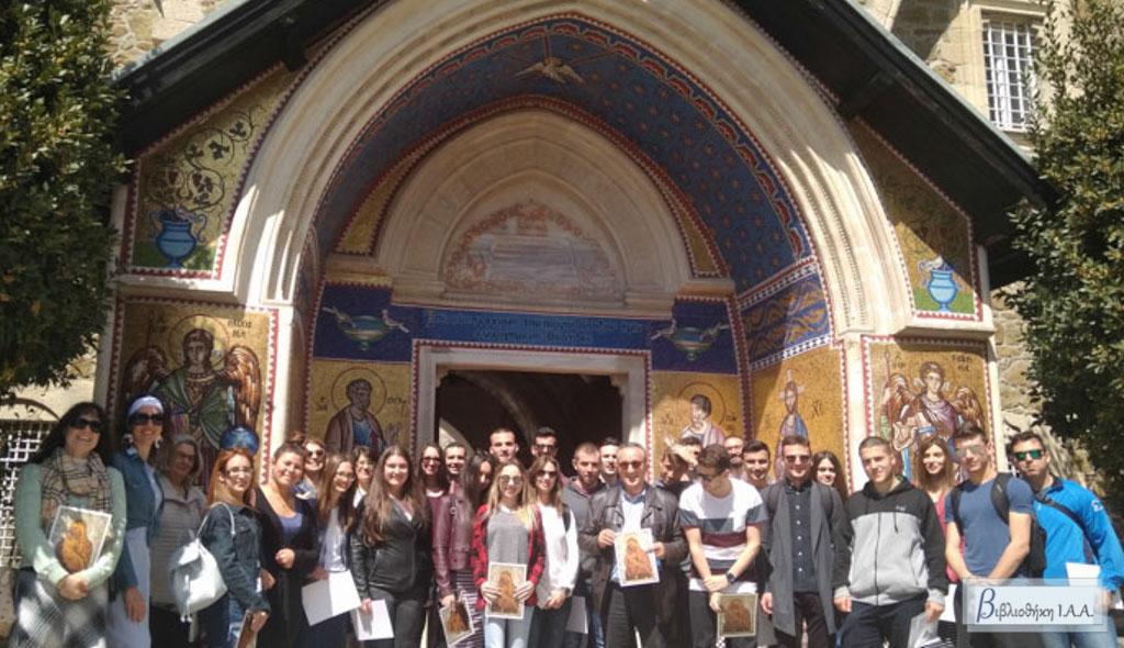 Στην Κύπρο το Κοινωνικό Φροντιστήριο της Ιεράς Αρχιεπισκοπής Αθηνών
